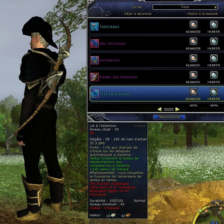 screenshot00000-8